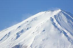 富士山 山頂 写真
