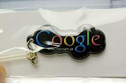 googleストラップ